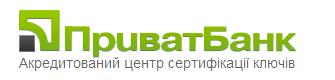 приват24 для подачи электронной отчетности