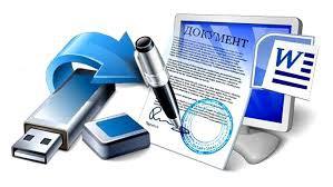 формирование налогового кредита, ЭЦП при подписании налоговой накладной