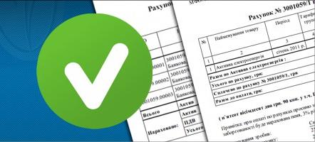 подтверждение сдачи электронной отчетности, квитанции о сдаче отчетов в электронном виде через Интернет