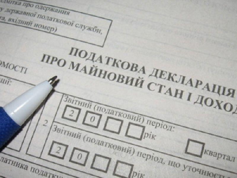 новая форма декларации о доходах 2016