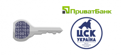 Августовское обновление: реализована поддержка ключей от Приватбанка и ЦСК Украина