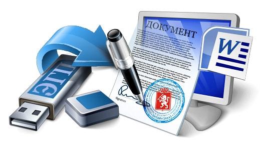 первичка в электронном виде имеет юридическую силу, если подписана с помощью ЭЦП